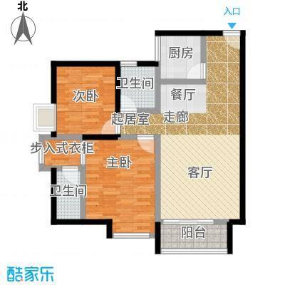 曲江瑞源金谷城104.47㎡二房户型