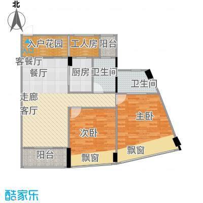 鸿洲・天玺81.00㎡C2户型2室2厅2卫