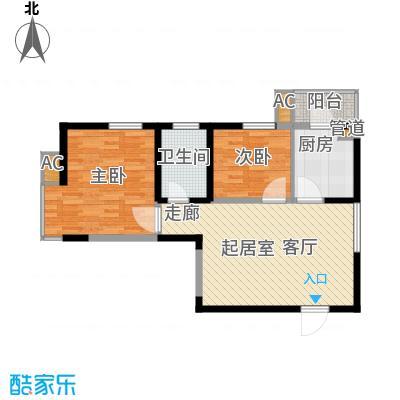 云顶峰尚A户型 2室1厅1卫 78.56平米户型