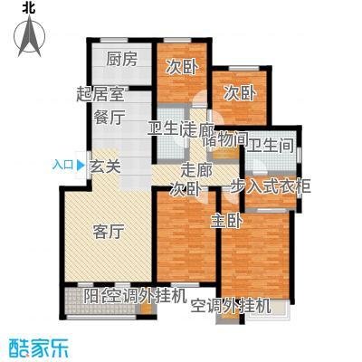 保利・罗兰香谷四室二厅二卫 145平米户型4室2厅2卫