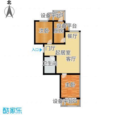 美茵小镇二室一厅一卫 87.8平米户型