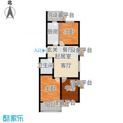 美茵小镇三室一厅一卫 101.34-103.7平米户型