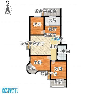 美茵小镇三室一厅一卫 118.12-120.20平米户型
