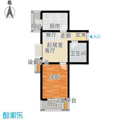 美茵小镇一室一厅一卫 55.08平米户型