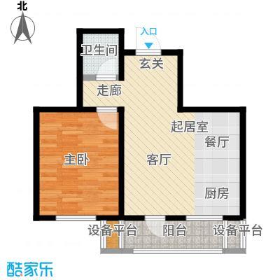 美茵小镇一室一厅一卫 54.56平米户型