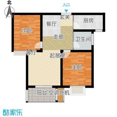天明城两室两厅一卫81.51㎡户型2室2厅1卫