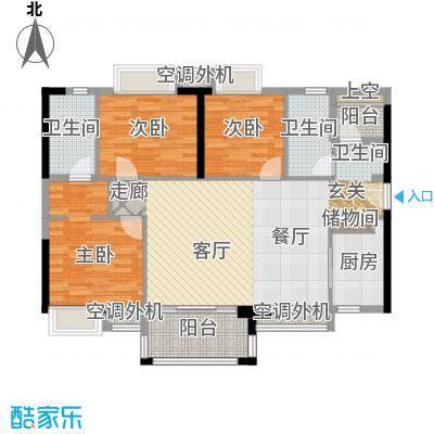 万科金悦华庭117.00㎡A1户型3室2厅2卫