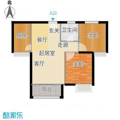 逸城山色公馆80.00㎡两室两厅一卫户型2室2厅1卫