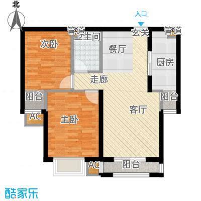 建投・御河新城88.42㎡Z户型2室2厅1卫
