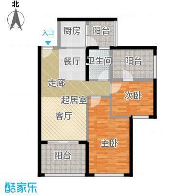 金色港湾93.00㎡3#105号房 两房两厅一卫户型2室2厅1卫