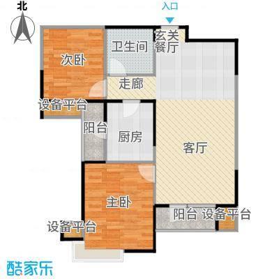 芒果郡两室两厅一卫户型