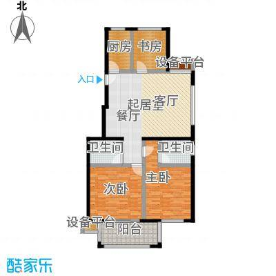书香园114.50㎡三室两厅两卫户型