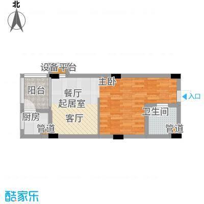 嘉丽阳光广场51.00㎡B户型1室1厅1卫