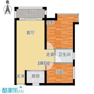 景新国际名城71.00㎡2栋3栋温馨型户型2室1卫1厨
