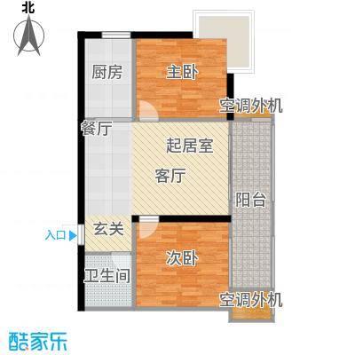 盛世闲庭二期58.54平方米户型