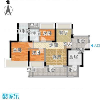 潜龙曼海宁(南区)3栋3-A3阳台8671-户型3室1厅2卫1厨