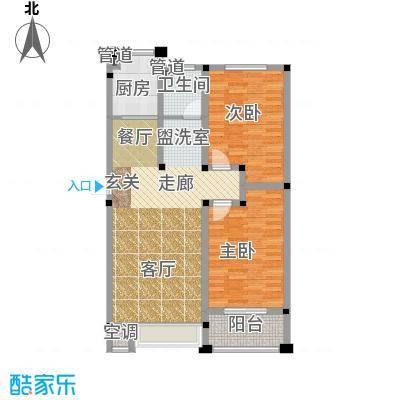 中建绿洲国际花园95.59㎡两室户型2室2厅1卫