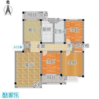 中建绿洲国际花园三室户型3室2厅1卫