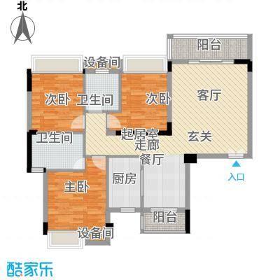 水墨林溪124.74㎡A1户型4-6号楼2-16层01、04号三房两厅两卫户型3室2厅2卫