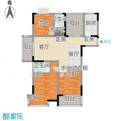 皇廷御苑A户型2室1厅2卫1厨