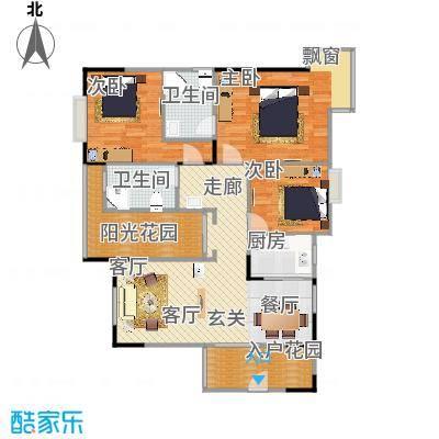 帝苑锦城二期户型3室1厅2卫1厨