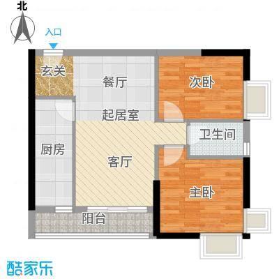 珠光高派国际公寓84.24㎡13单元户型2室1卫1厨