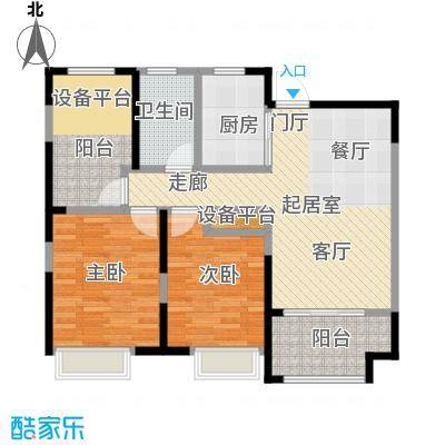 徽盐世纪广场A2户型2室2厅1卫