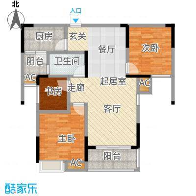 恒大晶筑城94.00㎡B户型3室2厅1卫户型3室2厅1卫CC