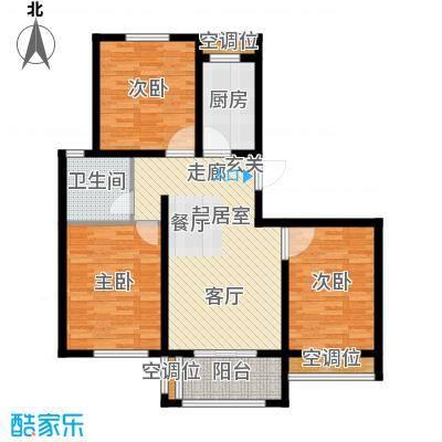 昊和沁园25#楼户型3室1卫1厨