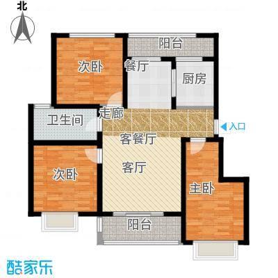 阳光清城106.00㎡三室两厅一卫户型3室2厅1卫