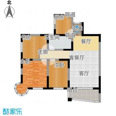 华安荣寓113.00㎡三室两厅一卫户型