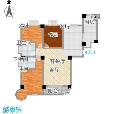 华安荣寓130.00㎡三室两厅两卫户型