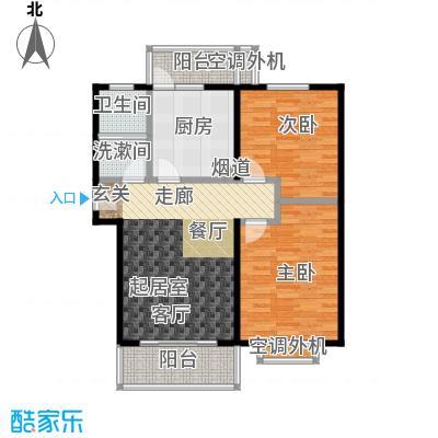 自然居家园88.00㎡B户型 两室一厅一卫一厨户型