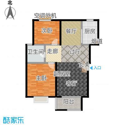 自然居家园2室2厅1卫90㎡户型