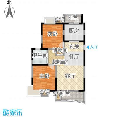澳丽映象嘉园97.70㎡2室2厅1卫1厨户型