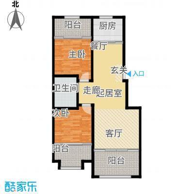 山水家园91.60㎡两室式户型2室2厅1卫