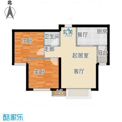 新城御景74.00㎡户型图两室一厅一卫户型2室1厅1卫
