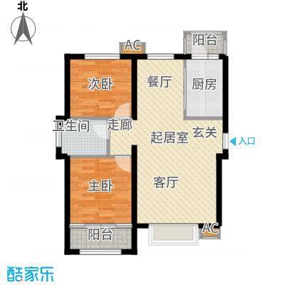 新城御景94.00㎡A1户型两室两厅一卫户型2室2厅1卫