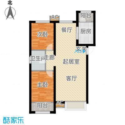 新城御景96.00㎡C1、C2户型两室两厅一卫户型2室2厅1卫