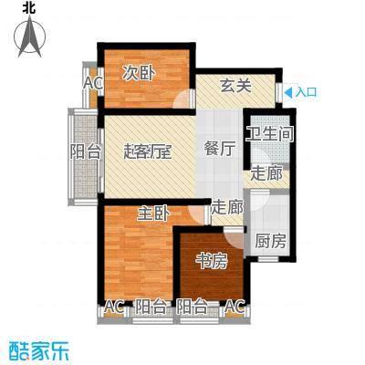 盛世桃城3室2厅1卫 101.41平米户型3室2厅1卫