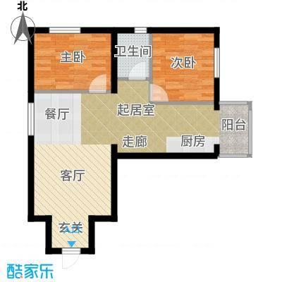 星河国阅公馆Room A 两室两厅一卫参考使用面积60.59平米户型2室2厅1卫