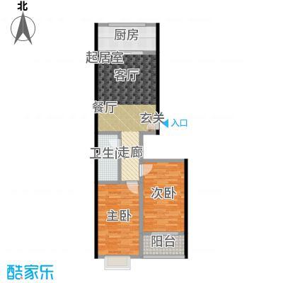 红日景园2室2厅1卫 91.6平米户型2室2厅1卫