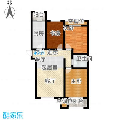天玺香颂120.08㎡17号楼三室两厅一卫C4户型3室2厅1卫