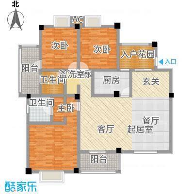 明发锦绣银山139.00㎡花园洋房H4-5户型3室2厅-T