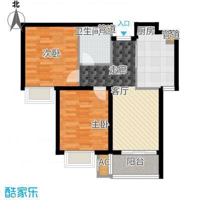 橄榄绿洲2室1厅1卫