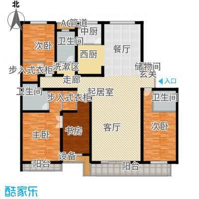 麒麟公馆248.00㎡D户型 四室两厅三卫户型4室2厅3卫