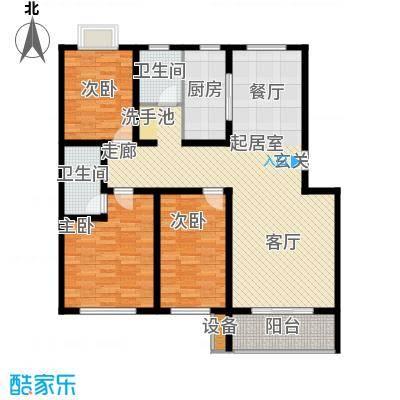 金江华城124.35㎡三室两厅两卫户型3室2厅2卫