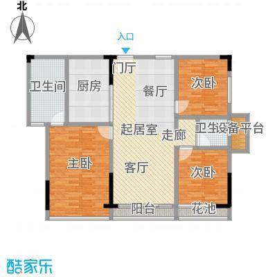 华庭・时光里109.41㎡1#5#楼01、12房;4#7#楼12房户型3室2厅2卫