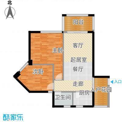 金色港湾93.00㎡3#202号房 两房两厅一卫户型2室2厅1卫