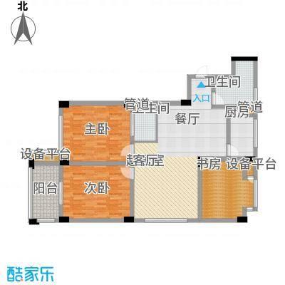 嘉丽阳光广场124.00㎡A户型3室2厅2卫
